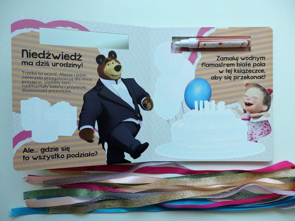 Wodne czary-mary: Masza i niedźwiedź, Smerfy